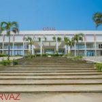 هتل سیتروس واسکادوا