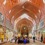 UNESCO Iran attractions Tabriz Historic Bazar Complex